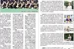 最美教师团队 | 天津市第四十三中学高三年级组£º发挥团队精神 凝心聚力 构建和谐年级组
