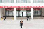 2019中国石油大学自主招生及综合评价招生举行