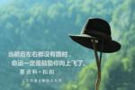 天津师范大学904 数学教育理论合2019年考研真题答案参考书