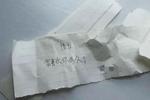 班主任发现学生在写情书��她用的这一?#26657;?#32477;了......
