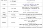 2020年天津大学工程管理硕士(MEM)招生简章