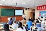 北京教育学院丰台分院举办数学建模交流展示活动