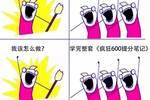 高考731分女孩考上清華,打開她的抽屜,網友淚目:不成功才怪!