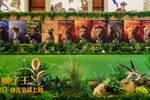 《獅子王》中國首映禮綻放榮耀  郎朗演奏致敬經典