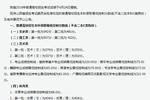 ��山西省高考志愿:各批次填报时间与录取时间��