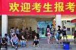 2019山东省本科普通批志愿投档分数线��山东大学齐鲁工大等录取位次大幅提升