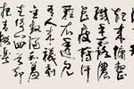 陳海良:書法藝術模仿古人,不要墜入模仿的陷阱