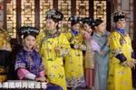 清朝真有這么多后宮妃嬪間的爭斗嗎?