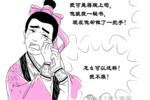三国蜀将魏延后来真的想谋反叛变诸葛亮吗£¿