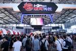 順網科技加碼5G互娛 助力ChinaJoy持續擴大影響力