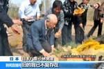 他是個日本人,卻加入八路軍頑強抗日,回國后堅稱在華經歷是驕傲
