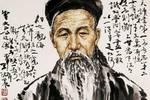 清朝的九大總督中,誰掌握的兵權最大?