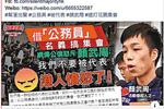 有必要重申下香港公務員政治中立原則