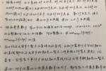 北京大學2019年數學夏令營第一天試題