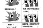 """準高三學生:踩好暑假""""飛躍期"""""""