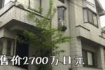 """省出3套房的""""日本最省女孩"""",站在消費主義反面"""