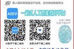 關注|2019年北京大學數學夏令營第一天試題!