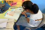 小升初之前家長該怎么做,你意識到這些對他的學習成績幫助很大