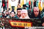此人殺2個丞相,害死1個太師,亡了1個國家,為何死后還能封神?