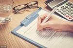在職研究生報考流程是什么?
