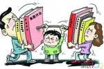廣東的中小學生減負措施的實施方案出爐啦