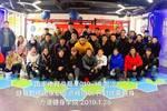 2019年9月2日【鄭州市】健身教練國家職業資格培訓通知