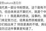 失靈的不是鹿晗,是滕華濤的京圈