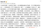 """鹿晗被罵演技差,電影情節稀爛,《上海堡壘》豆瓣評分低至3.2!""""流量帶貨""""時代將結束?"""