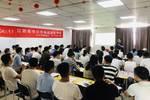 政公大鵬老師分享南昌事業單位考試真題政公教育