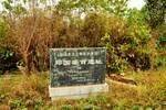 古代規模最大的灌溉渠道   (中國糧食之最連載)