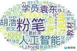【鯨媒體早報】凱文教育上半年營收1.53億元 增長70.79%
