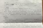 愛樂樂享直營店因媒體曝光拒絕退費:預付款是否是機構原罪