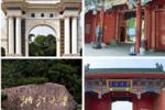 2019軟科世界大學學術排名發布,上海交大超復旦,第一名是它!