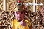 如果朱元璋看到后來的明朝皇帝,最想抽誰耳光?