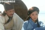 漢武帝對他的奶娘畢恭畢敬,此人最后結局如何?