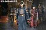 明朝滅亡后,崇禎皇帝的子女最后結果如何?