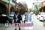 40歲陳喬恩自曝不嫁人:戲里美男環繞,戲外孤獨終老