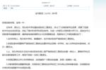 地方有權禁止民辦中學招初三復讀生嗎? |新京報快評