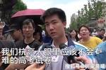 這位杭高考生高考成績565分,提前交卷出考場,被哪所大學錄取?