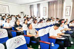 亳州工業學校特邀專家解讀《國家職業教育改革實施方案》以鍛造更多大國工匠
