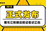 中國重點大學前150排名發布,北大清華踞頂,大量大學逆襲