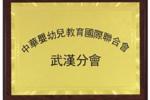 """【優童動態】優童時空進駐江西,布局全國打響首""""站"""""""
