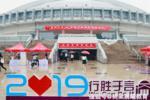 """2019清華""""最美""""新生,卻出現在男生最多的專業?網友:羊入虎口"""