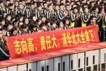 """安徽一中學""""八名考生集體放棄清華北大"""",校長為他們驕傲"""