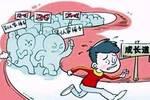 在深圳,那些考上四大八大的孩子,初三這一年都經歷了什么?