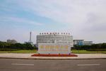 我國最厲害的一所大學,比清華北大還難考,考上光宗耀祖!