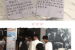 錦江之星:一封封手寫感謝信背后的暖心服務