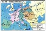 世界古代歷史上,實力最強十大帝國排行榜