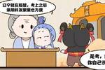 「重要」2019遼寧省考要來了!附新考情!