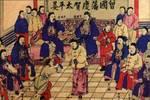 同僚排擠、皇帝猜疑,曾國藩是怎么挺過太平天國戰爭的?
